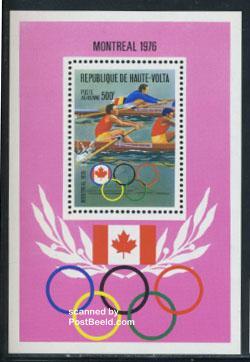 Timbre: JO de Montréal - aviron