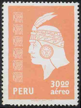 timbre: Tête de l'inca de profil (saumon pâle)    (1)     NSG