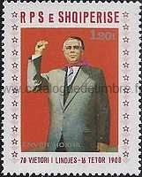 Timbre: 70e annv du president Enver HODJA