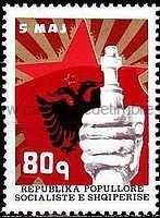 Timbre: 35 ans journée des martyrs