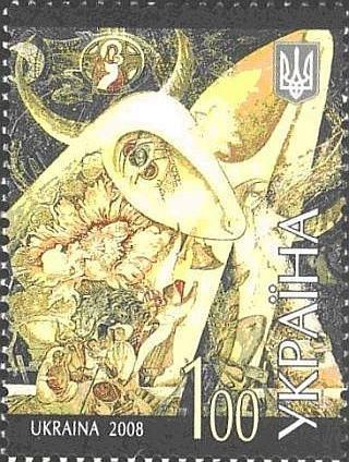 Timbre: Chants chumaks, composition avec tête de taureau