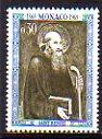Timbre: Saint Benoit