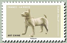 Timbre: Art Chine - Chien