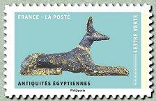 Timbre: Antiquités égyptiennes