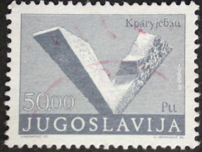 Timbre: V en pierre de Zivkovic  50