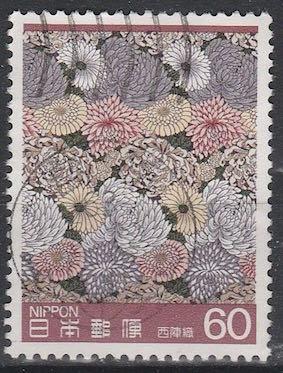 Timbre: Arts traditionels et artisanat, motif floral