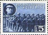 Timbre: 3eme anniversaire de l' armée populaire