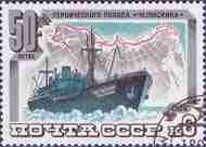 Timbre: Bateau Cargo  (1ex)