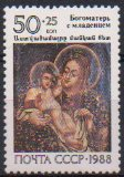 Timbre: Vierge et Enfant, fresque cathédrale d'Echmiadzin(6ex)