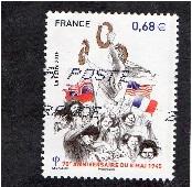 Timbre: 70e anniv. du 8 mai 1945