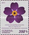 timbre: Armenie