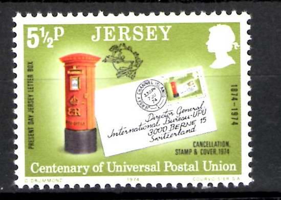Timbre: Boite aux lettres de 1974  oR