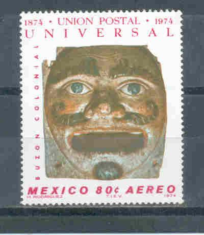 Timbre: Boîte aux lettres coloniale