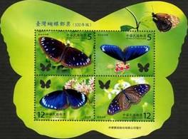 timbre: Papillons   Le Bloc