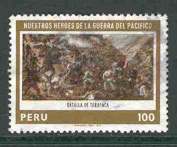 timbre: Héros de la guerre du Pacifique