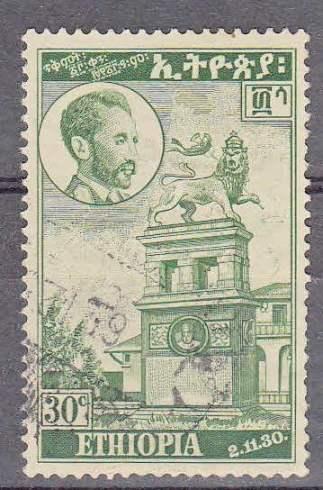 timbre: 20 Ans du couronnement de l'empereur Selassié