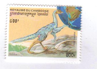 Timbre: Dinosaure: Avimimus  [CTO]