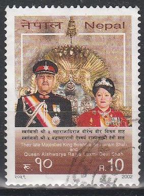 Timbre: À la mémoire de feu S.M. le Roi Birendra
