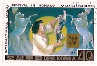 Timbre: Festival International du cirque à Monaco
