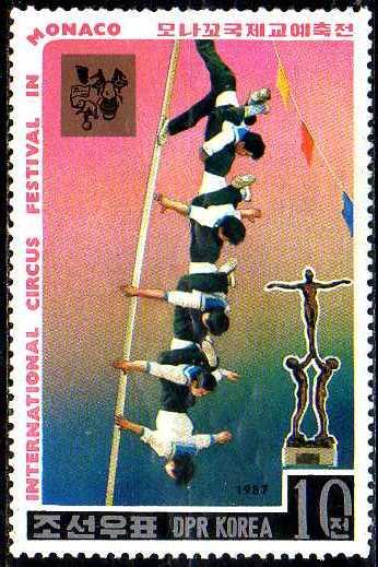 Timbre: Festival du cirque à Monaco: Perchistes.