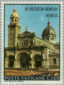 Timbre: Cathédrale de Manille