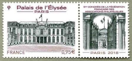 Timbre: Paris - Palais de l'Élysée