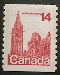 Timbre: Parlement du Canada
