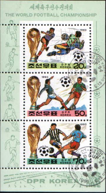 Timbre: BF Coupe du monde de football 1994 aux Etats-Unis