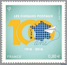 Timbre: Les Chèques Postaux 100 ans, BESOIN DE DEUX