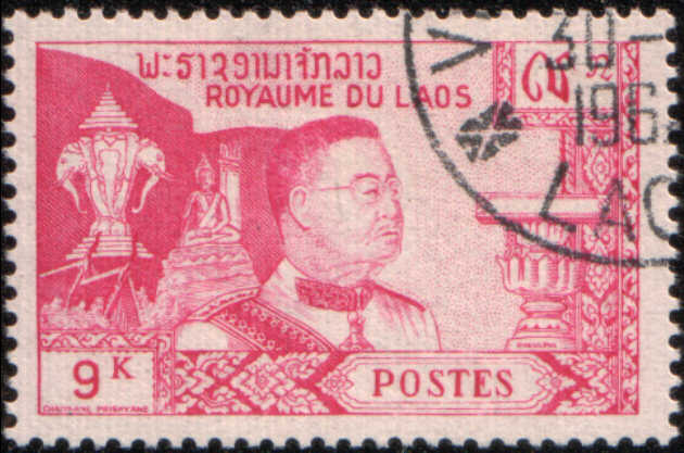 Timbre: Roi Sisavang Vong, patrie, religion, monarchie