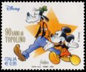 Timbre: Mickey et Dingo