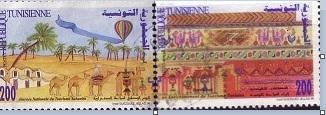 Timbre: Journée du tourisme saharien: 2 timbres attenants