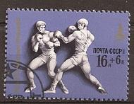 timbre: Jeux olympiques de Moscou 1980 : boxe