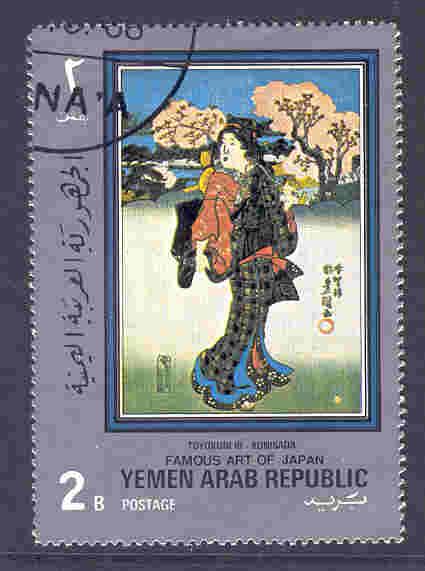 timbre: Art japonais