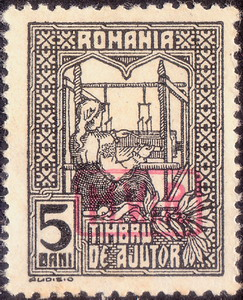 Timbre: Occupation Allemande - Timbre du 1911