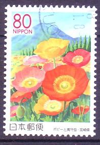 Timbre: Fleurs et paysages de Kyushu