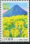 Timbre: Fleurs et paysage de Kyushu II