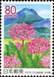 Timbre: Fleurs et paysages de Kyushu II