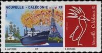 Timbre: Salon du collectionneur - fond rouge