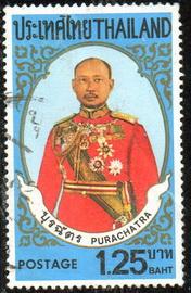 Timbre: 100 ans naissance du prince Purachatra
