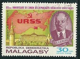 Timbre: 60ème anniversaire de  l' U.R.S.S. (2ex.)