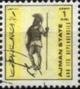 Timbre: Légionnaire Macédoine 400 avant J.C.