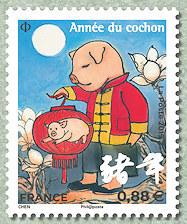Timbre: Année du cochon (petit timbre montagne)