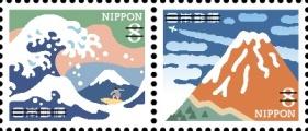Timbre: Mount Fuji   La Paire