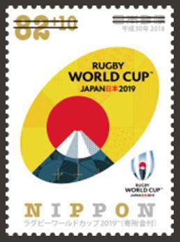 Timbre: Coupe du monde de rugby 2019