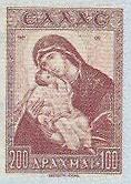 Timbre: Icône byzantine : vierge à l'enfant