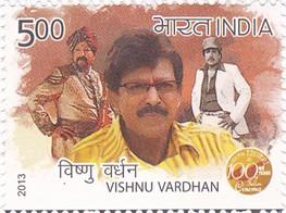 Timbre: VISHNU VARDHAN SUR FDC (régiment)