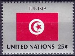 Timbre: Drapeau Tunisie SUR FDC