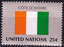 Timbre: Drapeau Cote d'Ivoire SUR FDC UNICEF