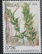 Timbre: Herbes et fleurs - Thé des Montagnes